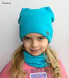 Красивая весенняя шапка для девушки 2 года, 2.5 года, 3 года, 3.5 года, 4 года, 5 лет, 52, Коралловый, фото 10