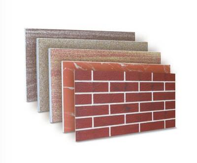 Утепление и декоративная отделка стен (фасадов).