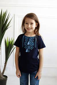 Сучасна вишита дитяча футболка з орнаментом