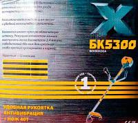 Бензокоса Повышенной мощности Хартех  БК 5300, фото 1