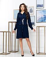 Платье женское с пояском в расцветках 60058, фото 1