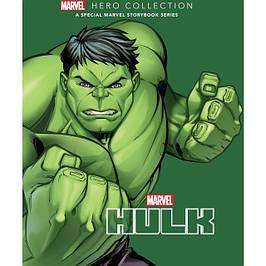 Халк Hulk