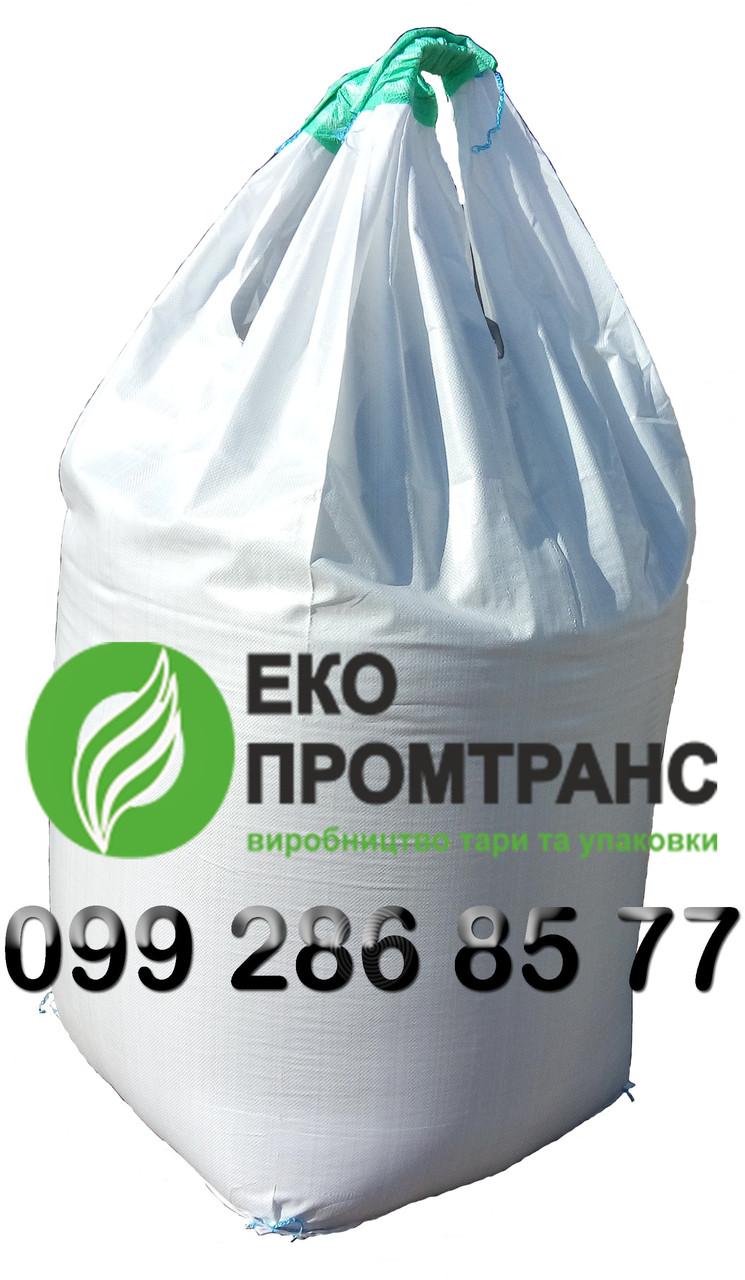 Биг бэг отечественного производства в Украине
