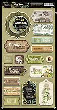 Чипборд для скрапбукинга 18шт от Scrapmir Cozy Forest (RU)