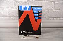 LED-лампы F7 с цоколем H7 6500K 9000Lm (лед лампы с активным охлаждением и влагозащитой)+ПОДАРОК!, фото 8