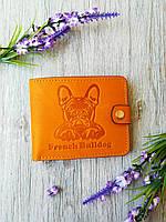 Желтый маленький кожаный кошелек мужской портмоне бумажник с тиснением бульдог на кнопке ручной работы Украина