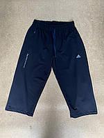 Мужские капри баталы Adidas синий. Чоловічі капрі Adidas батали синій.