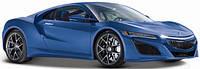 Автомодель (1:24) 2017 Maisto Acura NSX синий металлик