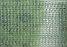 Сетка затеняющая защитная 90% 2х50м, AS-CO13520050GR, фото 2