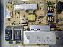 Запчасти для телевизора VIZIO E370VL (DPS-192AP A, 950258702, 3637-0562-0150, (0171-2271-3274)