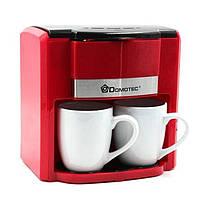 Кофеварка Domotec MS-0705, фото 1