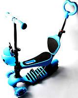 Детский самокат Scooter Божья коровка 5 в 1 Blue с родительской ручкой