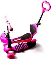 Детский самокат Scooter Божья коровка 5 в 1 Pink с родительской ручкой