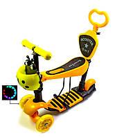 Детский самокат Scooter Божья коровка 5 в 1 Yellow с родительской ручкой