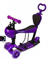 Детский самокат Scooter Божья коровка 5 в 1 Фиолетовый с родительской ручкой