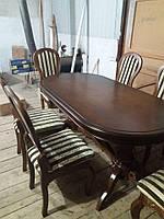 Стіл обідній дерев`яний+6 стільців.Приймаємо індивідуальні замовлення за Вашими розмірами.0688014953