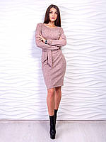 Пудровое женское платье с жемчугом размер S