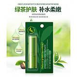 Гигиеническая помада для губ с зеленым чаем ROREC Natural Green Tea Water Lip Balm, фото 2