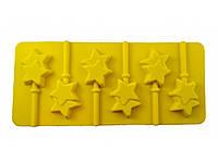 Форма силиконовая Звезды
