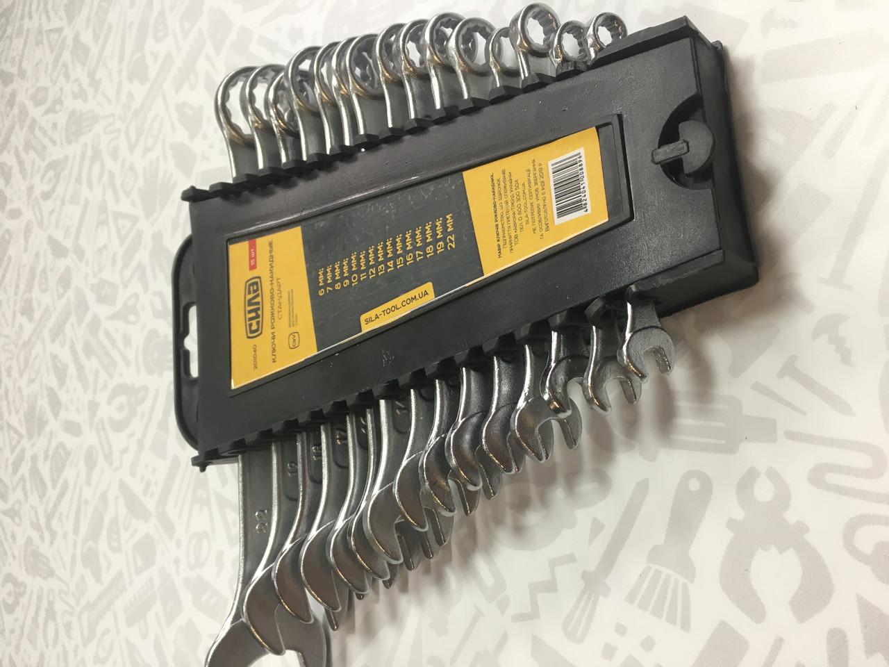 «СИЛА» набор ключей рожковых-накидных