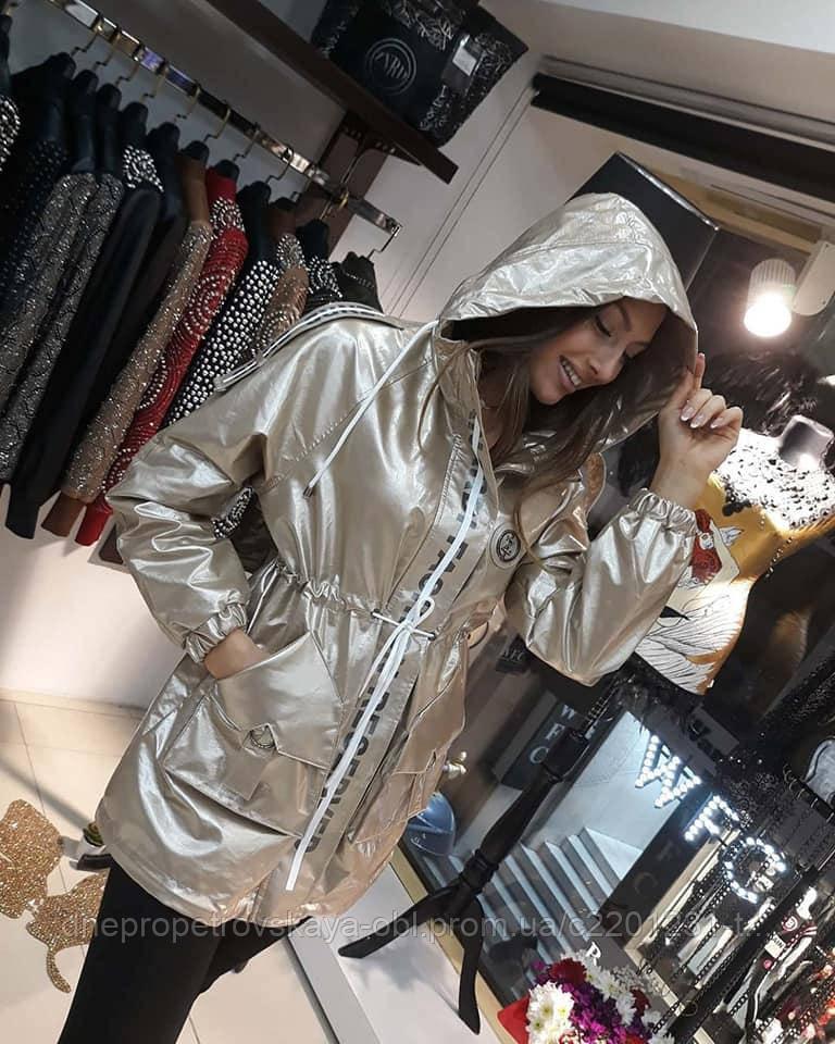 Шикарная женская куртка ветровка Zanardi 2020