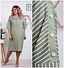 Женское льняное платье в полоску батал размеры 52-66 оливка, фото 2