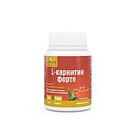 Л-Карнитин (L-Carnitine) форте 50 мг 60 капсул