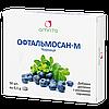 Офтальмосан-М  50 таблеток