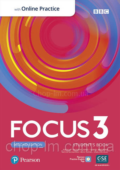 Focus 3 Second Edition Student's Book with Online Practice / Учебник с онлайн тетрадью