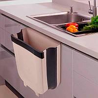 Контейнер для мусора навесной, складной, контейнер для сміття навісний Wet Garbage Container