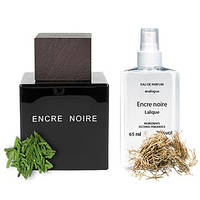 Lalique Encre Noire (СУПЕР СТОЙКИЕ) Лалик энкре нуар