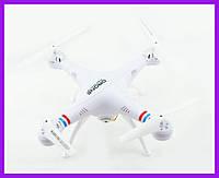 Квадрокоптер One Million c WiFi камерой белый летающий дрон Квадрокоптеры с камерой на радиоуправлении Drone