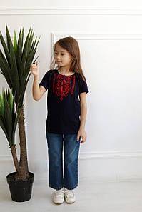 Сучасна вишита дитяча футболка з орнаментом  D-06