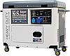 Дизельный генератор Konner&Sohnen KS 9200HDE atsR (EURO V) , фото 2