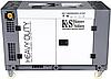 Дизельный генератор Konner&Sohnen KS 14200HDES ATSR , фото 2