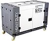 Дизельный генератор Konner&Sohnen KS 14200HDES ATSR , фото 4