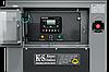Дизельная электростанция Konner&Sohnen KS33-3Y/IMD , фото 4