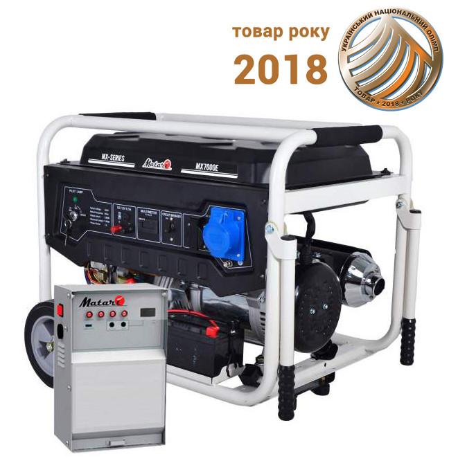 Бензиновый генератор Matari MX7000E-ATS (220 В, 5.5 кВт, автозапуск)