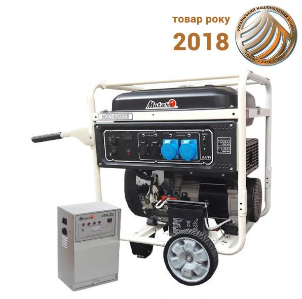 Бензиновый генератор Matari MX14000EA-ATS (11 кВт, автозапуск)