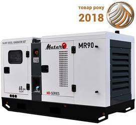 Дизельный генератор Matari MR 90