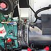 Дизельный генератор Matari MC200 (Cummins+Stamford) , фото 4