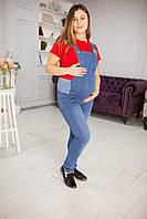 1100 Синій Комбінезон для вагітних, фото 1