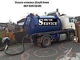 Выкачка канализации  Лисники,Новосёлки, фото 2