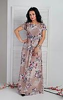 Стильное весенне-летнее платье в пол с красивым цветочным принтом бежевого цвета, фото 1
