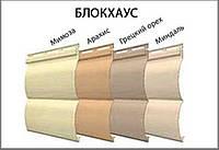 Фасадная панель FaSiding Блокхаус, фото 1