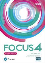Focus 4 Second Edition Workbook / Рабочая тетрадь