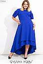 Длинное асимметричное платье в больших размерах с коротким рукавом и расклешенной юбкой 1ba566, фото 3