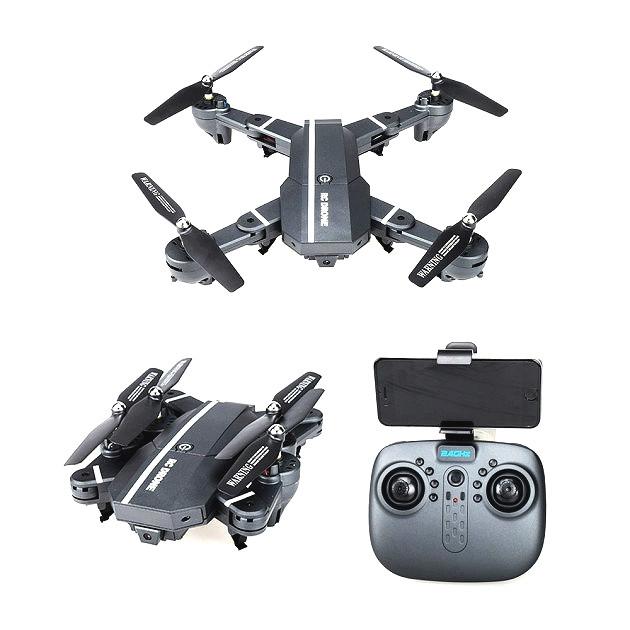 Складной Квадркоптер Drone RC 8807 (WiFi Камера Барометр)