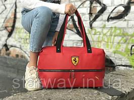 Красная сумка в стиле Puma Ferrari логотип вышит   вместительная