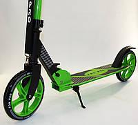 Самокат двухколесный складной Maraton Fox Pro Детский алюминиевый универсальный трюковой зеленый